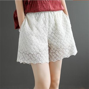 Lace Stitching Cotton And Linen Lining Casual Short Female Summer Elastic Waist Loose Shorts 68768 Women's