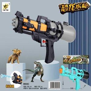Children's gun new beach water baby toys summer plastic outdoor