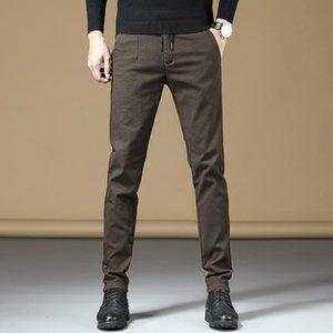 Pantaloni marroni nero uomo dritto regolare vestibilità elastica in vita sottile moda uomo estate moda coreale stile 2021 pantaloni da tuta