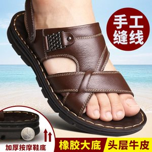 flip flopSandals summer trend leather middle aged dad soft bottomed beach men's sandals