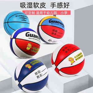 Guanwei 4 5 basketball No. 7 Basketball Training Competition ball indoor and outdoor