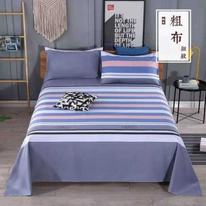 Thickened old coarse cloth bed pillow case three piece set pure 1.8m double summer cotton linen canvas Kang qu