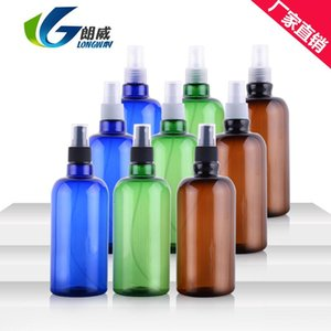 R24-500ml Blue Brown Green Cylinder Long Neck Half Spray Bottle 10PCS LOT Storage Bottles & Jars