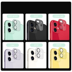 9D Camera Lens Protector Colourful Protective Film Screen Tempered Glass On For iPhone 11 12Pro Max Back Cover