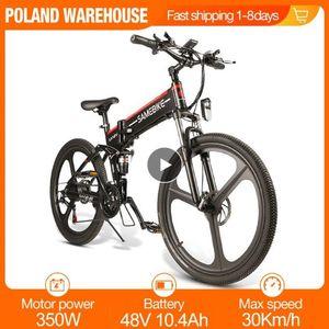 [США ЕС stock] Samebike Lo26 26 дюймов складной смарт-мопед электрический мотор-велосипед электрический 48 В 350 Вт двигатель 10.4Ah E-Bike для на открытом воздухе