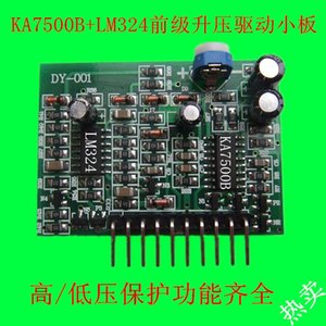 Pure Sine Wave   Modified Inverter Universal Front Stage Small Board KA7500 Drive Car Fingerprint Access Control