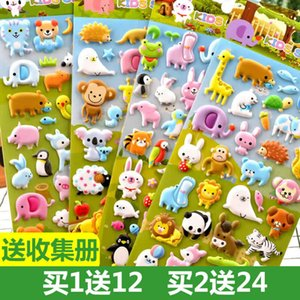 Children's Sticker 3d Three-dimensional Bubble Dinosaur Animal Kindergarten Reward Boys and Girls Baby Cute Paste Picture IS51723