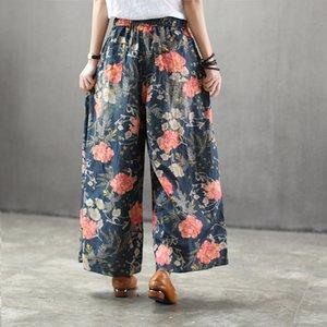 Sjjwp Max Ladies Vintage Jeans Fashion LuLu 2021 Spring Floral Streetwear New Women Bdeac Wide Chiese Pants Printed Style Leg Flqsi