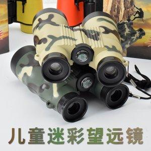 Children's Camouflage Telescope High Definition Binocular Concert Power Outdoor Portable Kindergarten Eye Protection Glasses R4XQ719