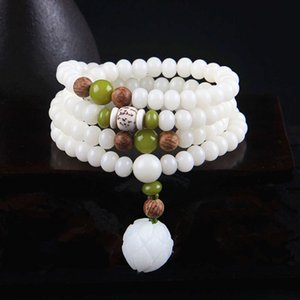 Link Female white jade root Buddha bead bracelet with 108 rosary beads and lotus Bodhi original seed