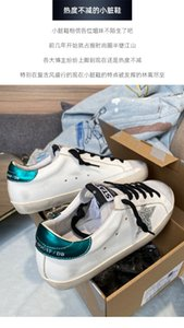 South Korean Man women's small dirty shoes 2021 new green inside tail raised couple's board shoes flash star made old leather dirty shoes tide 34-44