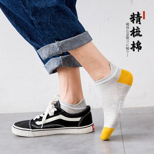 New Summer Letter Stereo with Sports Men's Cotton Korean Mesh Lifting Boat Socks