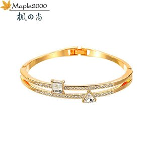Triangle Stitching Zircon Bracelet Double Layer Bracelets Simple Refined Fashion For Women Jewelry Girlfriend Gift Bangle
