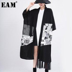 Women's Trench Coats [EAM] Women Blakck Mesh Pattern Printed Big Size V-collar Long Sleeve Loose Fit Windbreaker Fashion Spring 2021 1T056
