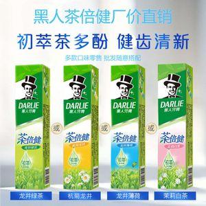 Black toothpaste Beijian 140g hangju Longjing green Mint Jasmine White tea fresh breath box