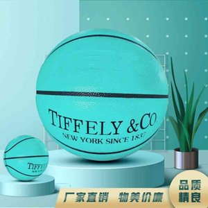 No. 7 adult student wear-resistant net red Tiffany basketball