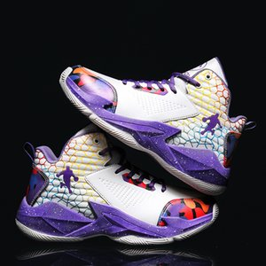 Athletic & Outdoor Breathable Basketball Men's and Women's High Top Middle School Students' Sports Shoes Teenagers' Antiskid Shock Absorpti