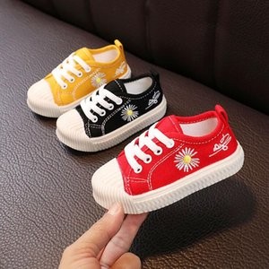 2021 Spring and Autumn Kids Sneakers Children's Canvas Shoes Baby Daisies Fashion Flat-Bottom Girls Toddlers Size 15-19