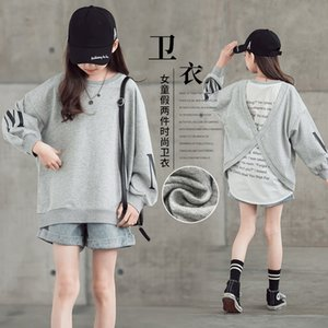 Children's spring wear 2021 new girls' fake two loose sweater