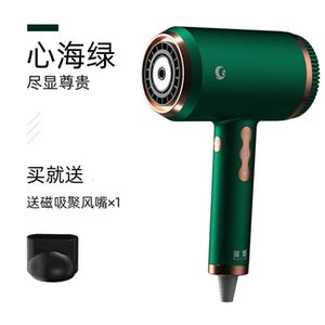 Hair Dryers Hair dryer household negative ion constant temperature care cold and hot wind speed dry large air volume dryer