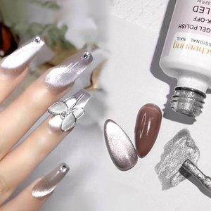 15ml Soak Off 9D Wide Cat Eyes Magnetic Gel Polish Bright Silver UV Nail Enamel Lacquer Glitter Art Varnish