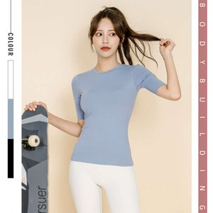 2021 spring and summer short sleeve Yoga Jacket Women Lulu simple fashion nylon T-shirt outdoor sports fitness suit
