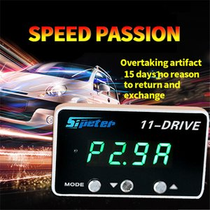 Speedometer ECU power upgrade of automotive electronic accelerator controller