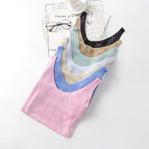 New Buy Summer Knitted Women's Suspender Top Bright Thread Inlaid with Diamond V-neck Solid Color Slim Fit Sexy Fashion Vest GRGG