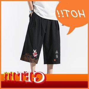 Handbook dos homens de estilo chinês solto cavalheiros Casual Broek 2020 Novos calças de treinamento masculino Streetwear tamanho de alta qualidade M-5XL