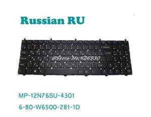 Teclado para Clevo W650eh MP-12N76SU-4301 6-80-W6500-281-1D Russo Russo Não Quadro W650RB W650RC1 W650RN W650RZ1 W650SB