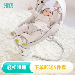 Electric music cradle bed crib baby shake shaker cradle automatic rocking chair smart comforting into sleep cradle bed