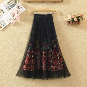 Skirts Winter 2021 Lace Embroidered Mesh Puffed Skirt Pleated Half Medium Length Yarn Female
