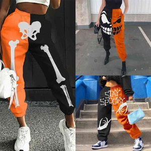 Women's Ladies Gothic Skeleton Bone Printed Halloween Pants High Waist Jogger Pants Stretch Fitness Sports Trousers Contrast Color Loose Hip Hop Pant G90T2UC