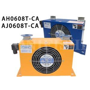 60L min Hydraulic Air Cooler AH0608T-CA Oil Cooler AJ0608T Cooling Fan 220V 380V 110V