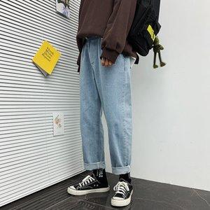 Men's Jeans Trend Casual Straight Denim Pants Baggy Homme Wash Loose Cargo Pocket Biker Cowboy 9-points Trousers Solid Plus Size