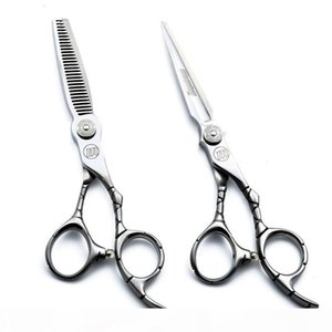 Moontay 6.0 inch Japanese 440C Steel Sliver Professional Barber Hair Cutting Scissors and Salon Thinning Scissors Makas