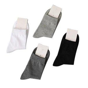 Men's Socks High Quality Wholesale Pure Color White Cotton Black Business Men Plain