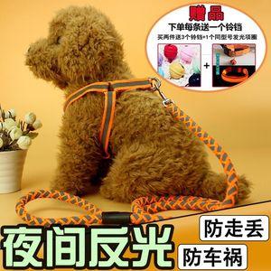 Reflective small luminous collar pet large dog leash cat leash50P650P6