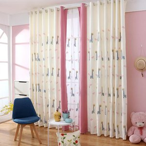 Curtain & Drapes Cloth Factory Direct Ramie Velvet Embroidered Window Shade Yarn Finished Products Wholesale Sales