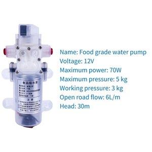 12V 70W Food Grade Electric Diaphragm Pump Drain Pump Pump Set DC Self-priming Manual Push Button Switch