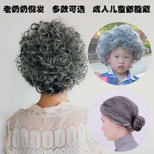 Grandmothers, Grandfathers Wigs and the Elderly, Stage Performance Props for Children, Funny White Hair
