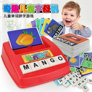 Children's Educational Toys Learn Pinyin English Words Look at Pictures Literacy Platter