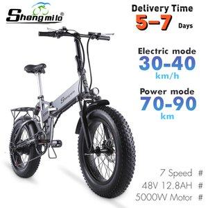 EU SHENGMILO MX21 20-дюймовый городской складной электрический 500 Вт горный велосипед 4.0 жирные шины велосипед 48V E-Bike Beach Cruiser