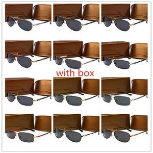 2021 플랫 탑 대형 사각형 G 선글라스 여성 패션 레트로 그라데이션 태양 안경 여자 망 남성 블루 빅 프레임 빈티지 안경 UV400