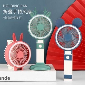 fans Folding USB Fan student dormitory office desktop small silent rechargeable with night light