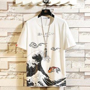 Streetwear Men T Shirt Hip-Hop Cotton Man T-shirt O-neck Summer Korean Male Causal Tshirts 5XL Oversized Fashion Loose Tees 2021