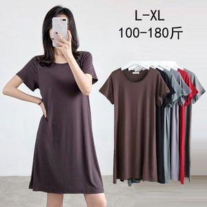 Women's Swimwear Modal dress large size short sleeve spring and summer medium length casual loose bottomed skirt pregnant sleeping skirt