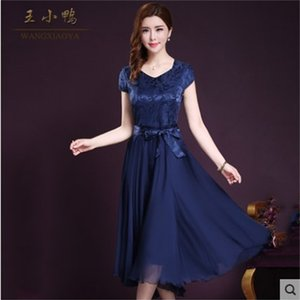 Dresses Elegant Women's Short Sleeve Silk with Slim Fit and A-line Pleated Skirt, Large Blue