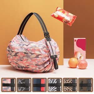 Foldable Storage Bags Reusable Travel One-Shoulder Portable Waterproof Large Grocery Supermarket Eco-Friendly Shopping Bag