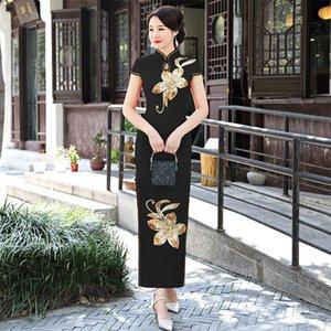 Black Exquisite Flower Appliques Sequins Trim Qipao Women Sexy Slim Long Chinese Dress Elegant Short Sleeve Novelty Cheongsam Ethnic Clothin
